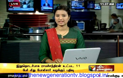 News reader Poonguzhali